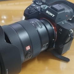 Lost SONY A7m3